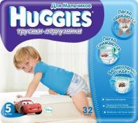 Huggies Трусики для мальчиков 5 (32 шт.)