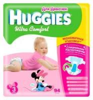 Huggies Ultra Comfort для девочек 3 (94 шт.)