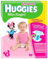 Huggies Ultra Comfort для девочек 4 (80 шт.)