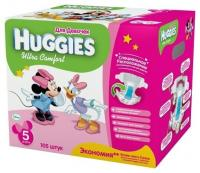 Huggies Ultra Comfort для девочек 5 (105 шт.)
