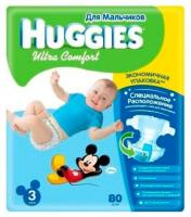 Huggies Ultra Comfort для мальчиков 3 (80 шт.)