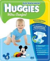 Huggies Ultra Comfort для мальчиков 4 (80 шт.)