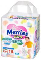 Merries ����������-������� XL 12-22 �� (19 ��.)