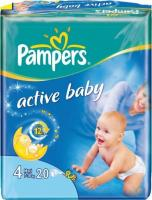 Pampers Active Baby Maxi 4 (20 шт.)