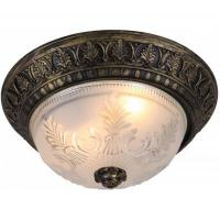 Arte Lamp A8005PL-2BN