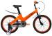 """Цены на Forward Велосипед 18"""" Forward Cosmo 19 - 20 г Белый/ RBKW0LMH1008 Детский велосипед Forward Cosmo 18 (2020) – мечта любого ребенка! Рама Магниевый сплав,   нескладная изготовлена из высокотехнологичных и устойчивых к внешним воздействиям материалов. Классическ"""