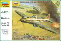 ZVEZDA ��������� ��-2 ���. 1941�. ZVE6125