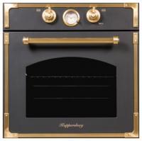 Kuppersberg RC 699 ANT Gold