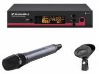 Sennheiser EW 100-945 G3
