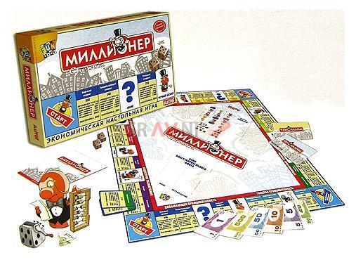 Где в ставрополе можно купить настольные игры