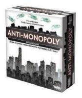 Hobby World Антимонополия (10851/1269)