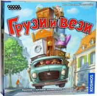 Hobby World Грузи и вези (1093)