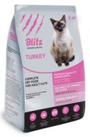 Blitz Adult Cats Turkey (индейка) 2 кг