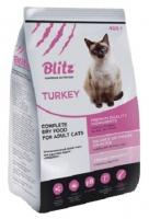 Blitz Adult Cats Turkey (индейка) 400 г