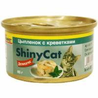 Gimpet ShinyCat цыпленок с креветками 70 г