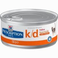 Hill's Prescription Diet Feline k/d 0,156 ��