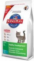 Hill's Science Plan Feline Kitten Healthy Development Tuna 0,4 ��