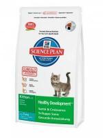Hill's Science Plan Feline Kitten Healthy Development Tuna 2 ��