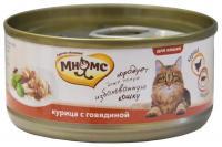 МНЯМС Консервы для кошек Курица с говядиной в нежном желе 0,07 кг
