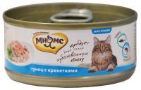 МНЯМС Консервы для кошек Тунец с креветками в нежном желе 0,07 кг
