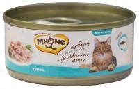 МНЯМС Консервы для кошек Тунец в нежном желе 0,07 кг