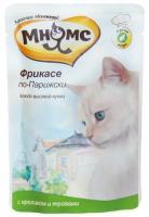 МНЯМС Влажный корм для кошек Фрикасе по-парижски (кролик с травами) 0,085 кг