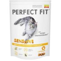 Perfect Fit Sensitive с курицей 0,65 кг