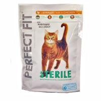 Perfect Fit Sterile � ������� ��� ��������������� ����� 0,19 ��
