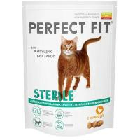 Perfect Fit Sterile � ������� ��� ��������������� ����� 0,65 ��