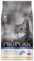 Purina Pro Plan Adult 7+ с курицей 1,5 кг
