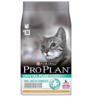 Purina Pro Plan Dental Plus с курицей 1,5 кг