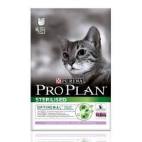 Purina Pro Plan Sterilised с индейкой 10 кг