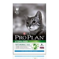 Purina Pro Plan Sterilised с кроликом 3 кг