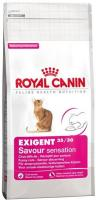 Royal Canin Exigent 35/30 Savour Sensation 2 кг