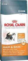 Royal Canin Hair&Skin 33 2 кг