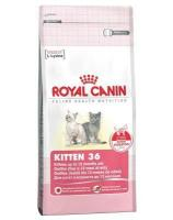 Royal Canin Kitten 36 2 кг