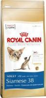 Royal Canin Siamese 38 Adult 0,4 ��