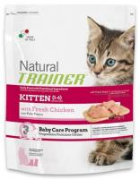 Trainer Natural Kitten 1,2 кг