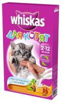 Whiskas Подушечки для котят с молоком Индейка, морковь 0,35 кг