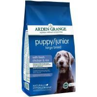 Arden Grange Puppy/Junior Large Breed 2 кг