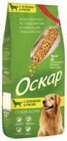 Оскар Сухой корм для собак Ягненок с рисом 2 кг