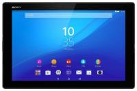 Sony Xperia Z4 Tablet 32Gb LTE keyboard
