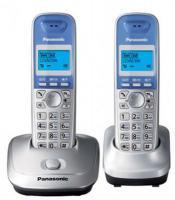 Panasonic KX-TG2512