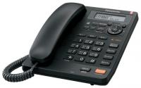 Panasonic KX-TS2570