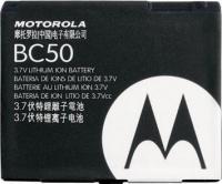 Motorola BC50