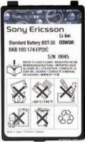 Sony Ericsson BST-30