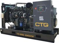 CTG AD-620SD