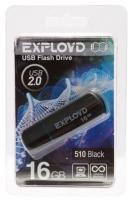 Exployd 510 16Gb