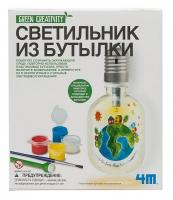 4M Светильник из бутылки (00-04581)
