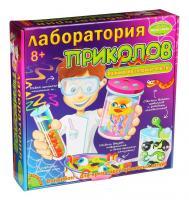 Bondibon Лаборатория приколов (ВВ1123)